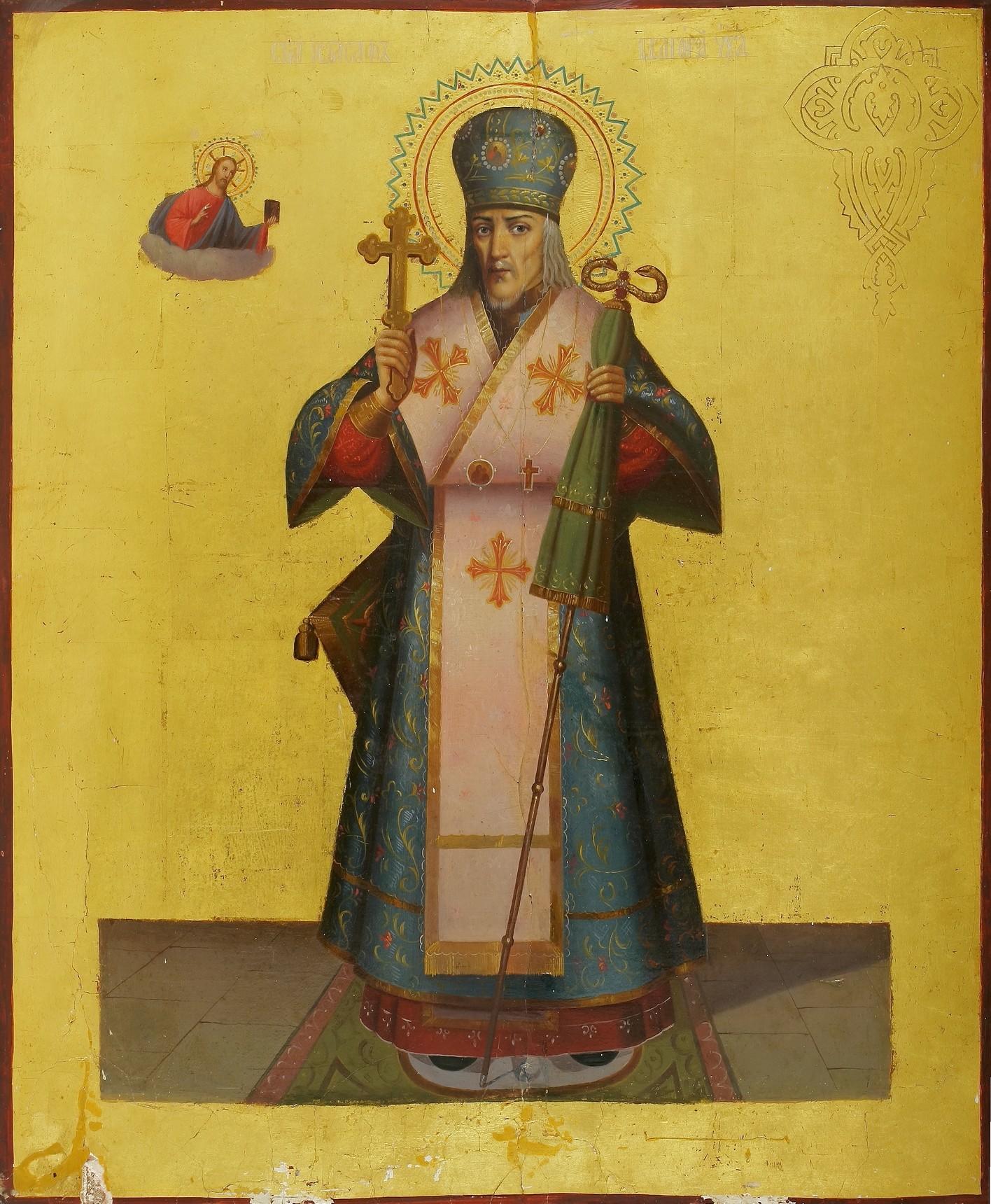 Картинки по запросу Святитель Иоасаф, епископ Белгородский
