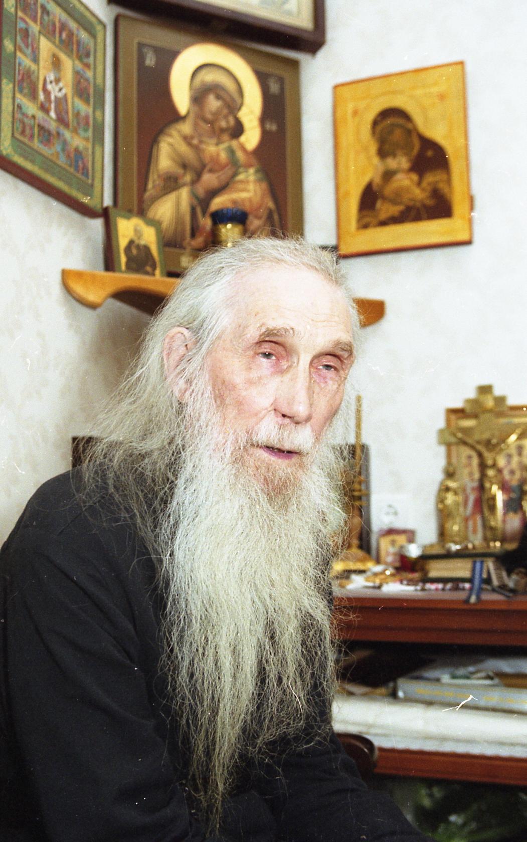 Книга старец архимандрит кирилл павлов скачать